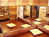 """Сервисно-оздоровительный комплекс «Бані є бані», зал:""""Сауна """"Япония"""""""""""