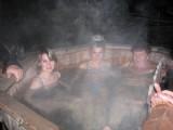 "Японская баня ""Офуро"", зал:Японская баня"