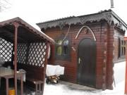 Русская баня на дровах в с. Троещина; Японская баня