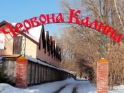 """Сауны гостиничного комплекса """"Червона Калина"""" на Днепре"""
