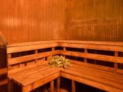 Душевная банька с вениками на Борщаговке