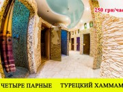"Сауна ""БАН-ТУ на Березняках"""